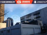 35吨75吨流化床锅炉带环保设备整套价格