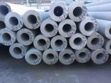 304厚壁不銹鋼管廠家供貨