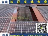 定制高强度镀锌钢格板 平台防爆钢格板