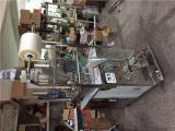 鼎冠牌粉剂包装机 饲料包装机 兽药包装机 面粉包装机