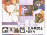 防护口罩,防护面具,防护服,进口防护用品