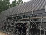 2.0苏宁易购外墙装饰铝板网规格介绍