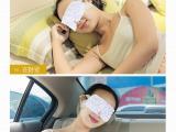 厂家二合一蒸汽眼罩贴牌生产,代理 热敷蒸汽眼罩代加工