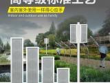 无线调频防水音柱生产厂无线调频发射机生产厂