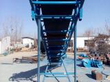 四平移动方便的输送机 直销化工原料皮带输送机