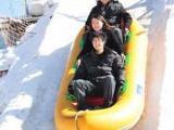 销售滑雪场雪地冲锋舟