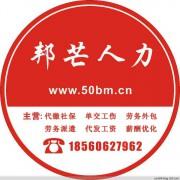 blr2002.com