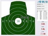 热成像定位自动报靶系统