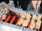 环保无烟燃气中间火烧烤炉北京瑞铃达厂家直销