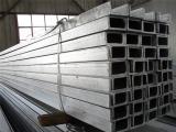 湖南熱鍍鋅槽鋼現貨批發價格