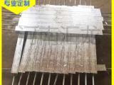 汇龙船舶用锌合金阳极 锌合金牺牲阳极 机械设备用锌阳极 锌块
