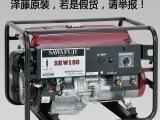 日本泽藤SHW190发电电焊一体机