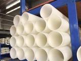 平达生产的通用生产的 PPH管