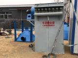 64袋小型矿山除尘设备卸灰装置无耗电节约能源低投入高效益