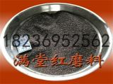郑州在线:一秒读懂黑刚玉,它可以用来做什么
