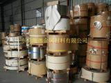 供应SUS301/ ASTM301高弹性不锈钢