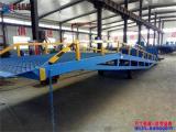 集装箱卸货平台价格 移动式登车桥厂家