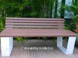 公园长椅防木椅 休息商场座椅 精选康图家具