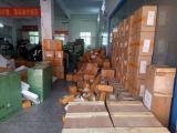 深圳到越南电商小包COD专线服务比较好