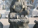 1.5米石雕佛像罗汉厂直销石材十八罗汉雕塑寺庙人物定做加工