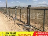 8001金属网片防护栅栏