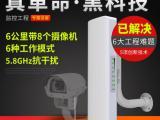 无线网桥传输距离 郑州自由人科技 远距离大功率无线网桥