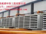 冷却塔噪声治理公司,冷塔噪音处理公司,冷却塔噪音治理方案
