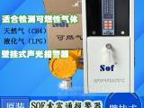 美国SOF索富通报警器,SST9801TB报警器