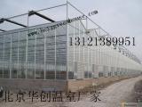 供应玻璃文洛式温室,智能温室价格欢迎来电,厂家直销