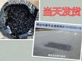 沥青冷补料混合料专门对付路面坑槽