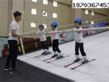 全自动智能大型滑雪机四季学习