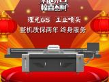 UV打印机首先宏印hy1016厂家直销