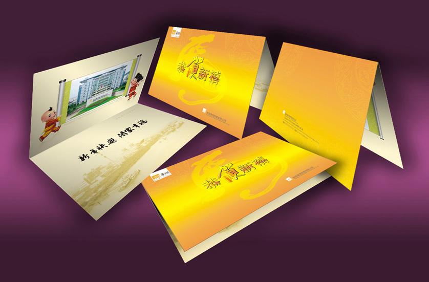 南京产品样册设计印刷优惠中,南京产品样本设计印刷