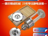 气动马达雾化喷头,disk喷漆机雾化喷头,旋碟静电喷漆