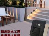 嵌入式LED地脚灯户外防水感应墙角灯