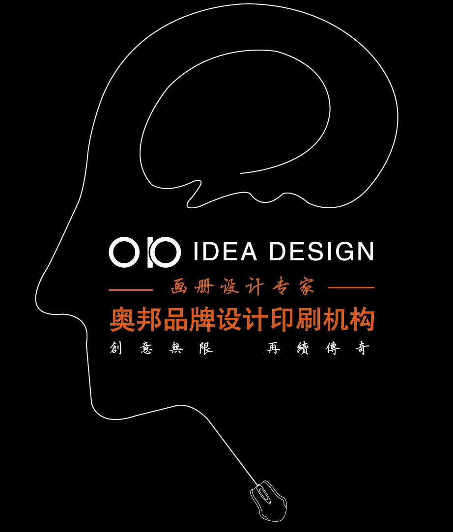 南京市精裝樣本設計創意,南京市高檔畫冊設計印刷