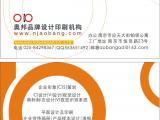 南京说明书印刷厂南京产品宣传画册印刷厂家
