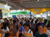 2019中国国际物联网展览会