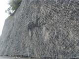 边坡网厂家-凯里SNS主动边坡防护网-钢丝绳网柔性防护网