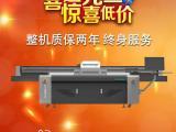 每个季节UV平板打印机喷头保养维护方法