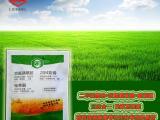 互惠 小麦除草剂 二甲四氯 双氟 唑草酮 播娘蒿猪秧秧等