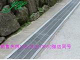 广州树脂混凝土排水沟厂供 江城U型排水沟规格齐全