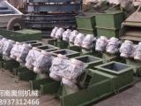 矿山冶金煤炭专用电机振动给料机