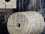 工厂直销价低便宜圣隆秸秆捡拾打捆机打包绳打捆绳麻绳