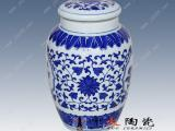 陶瓷罐 陶瓷密封罐 陶瓷礼品罐