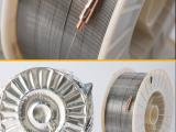 LQ423耐磨焊丝LQ582耐磨药芯焊丝