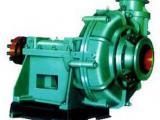 长寿泵阀专业生产CZJ耐磨耐腐蚀渣浆泵