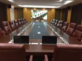 多媒体会议,多功能会议室,多媒体会议系统,无纸化会议