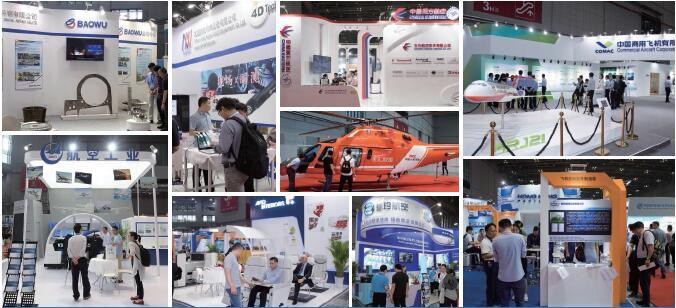 2019上海航空展1