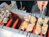 黑金刚燃气烤火炉烤大串商用家用烧烤箱